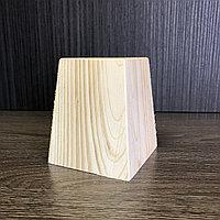 Ножка мебельная, деревянная. высота 8 см