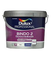 Краска Dulux BINDO 2 белоснежная глубокоматовая