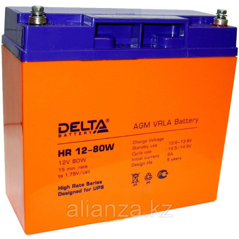 Аккумулятор Delta HR 12-80 W