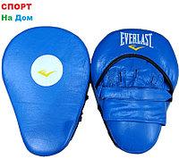 Лапы боксёрские для отработки ударов Everlast кожа (синий)