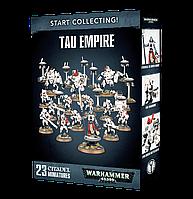 Start collecting! T'au Empire (Начни коллекционировать! Империя Т'ау)
