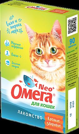 Витамины Омега Neo+ Крепкое здоровье для кошек 90табл, фото 2