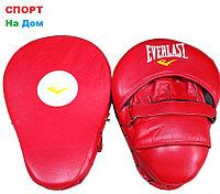 Лапы боксёрские для отработки ударов Everlast кожа (красный)