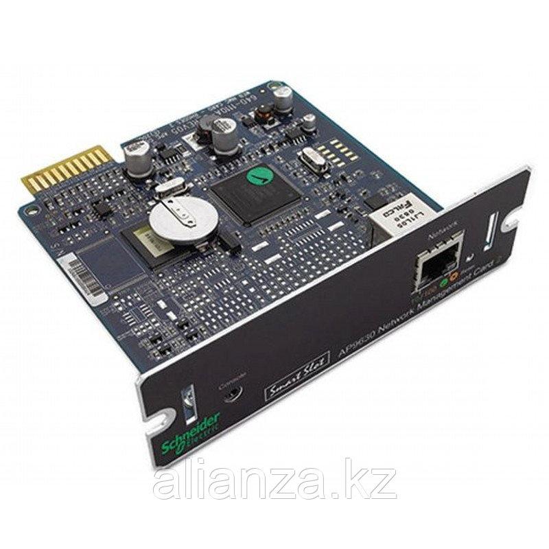 Плата сетевого управления APC AP9630