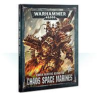 Codex: Chaos Space Marines (Кодекс: Космодесант Хаоса) (англ.)