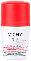 Vichy Laboratoires дезодорант шарик 72 часа защиты в стрессовых ситуациях интенсивный 50 мл