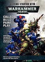 Getting started with Warhammer 40,000 (Знакомимся с Warhammer 40k) (англ.)