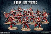 Chaos Space Marines: Knorne Berzerkers (Космодесант Хаоса: Берзеркеры Кнорна)