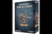 Chaos Space Marines: Kharn the Betrayer (Космодесантники Хаоса: Харн-Предатель)