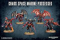 Chaos Space Marines: Possessed (Космодесант Хаоса: Одержимые)