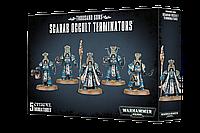 Thousand Sons: Scarab Occult Terminators (Тысяча сыновей: Оккультные терминаторы-скарабеи)