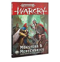 Warcry: Monsters & Mercenaries (Боевой клич: монстры и наёмники) (рус.)
