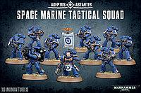 Space Marines: Tactical Squad (Космодесант: Тактическое отделение).
