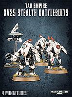 T'au Empire: XV25 Stealth Battlesuits (Империя Т'ау: Боевые стелс-костюмы XV25)