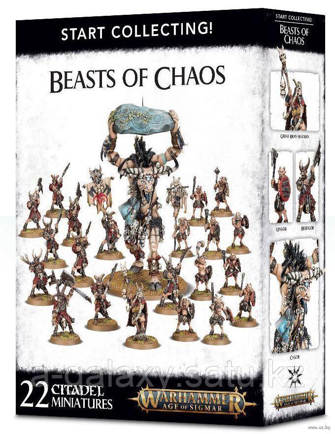 Start collecting! Beasts of Chaos (Начни собирать! Твари Хаоса) - фото 2
