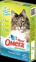 Омега Neo+ для выведения шерсти из желудка кошек 90табл