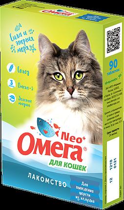 Омега Neo+ для выведения шерсти из желудка кошек 90табл, фото 2