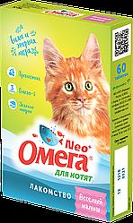 Омега Neo+ Веселый малыш для котят 60таб