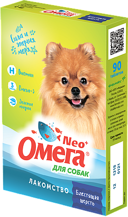 Омега Neo+ Блестящая шерсть для собак 90таб, фото 2