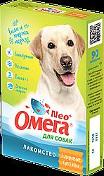 Омега Neo+ Здоровые суставы для собак 90таб