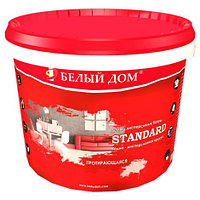 "Водоэмульсия ""Стандарт"" Белый Дом 1,5 кг"