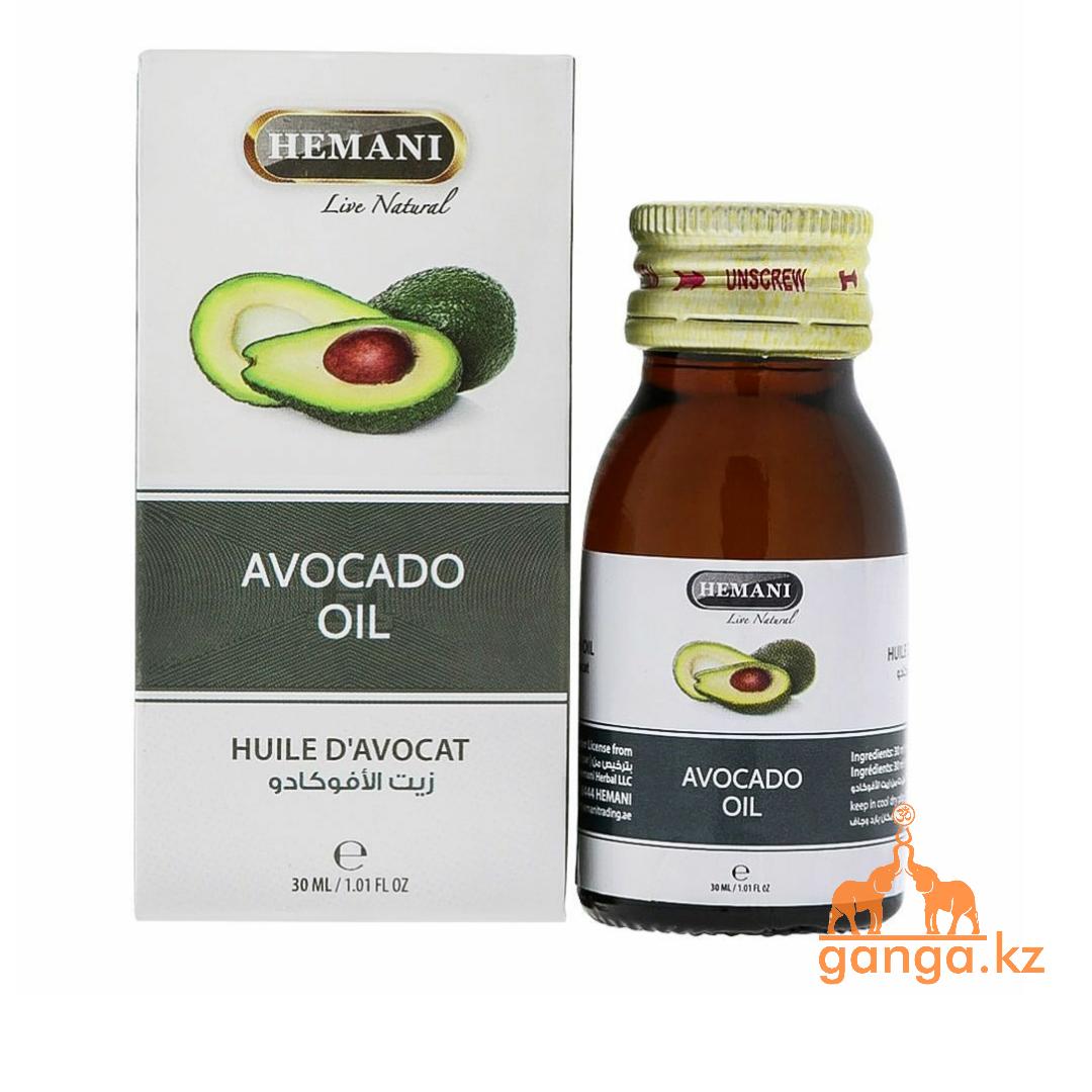 Масло авокадо (Avocado Oil HEMANI), 30 мл.