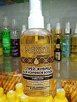 Спрей «Жидкие горячие ножницы»,NEXXT Professional,  120 мл, фото 1