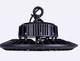 Светодиодный промышленный светильник SPP-1 100 Вт, фото 3