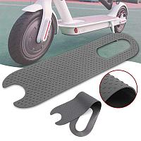 Резиновые коврики на электросамокаты Xiaomi m365/Pro mijia electric scooter