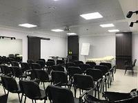 Сдается в аренду помещение. Конференц-зал на 40 посадочных мест: 60 кв/м.