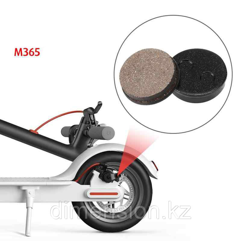 Колодки на самокаты Xiaomi m365/Pro electric scooter