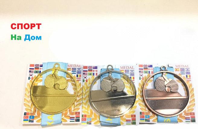 Комплект медалей по настольному теннису 1,2,3 место, фото 2