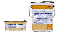 Шпатлёвка MasterBrace ADH 1406 (Concresive 1406) B