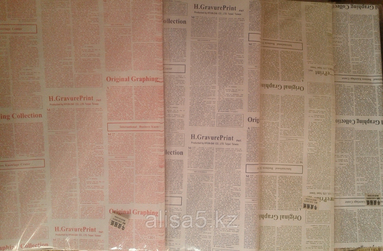 Газетная бумага белая, шрифт черный сиреневый зеленый коричневый красный