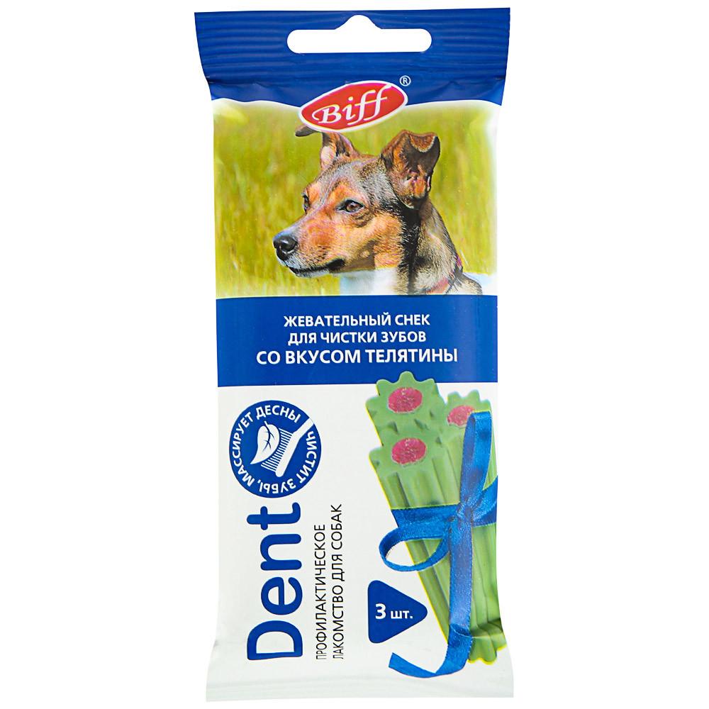 Лакомство для собак Жевательный снек для чистки зубов Телятина