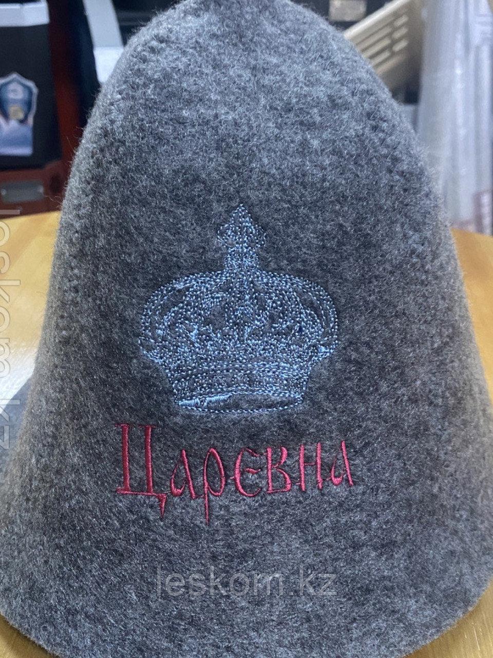 Шапка для бани Царевна