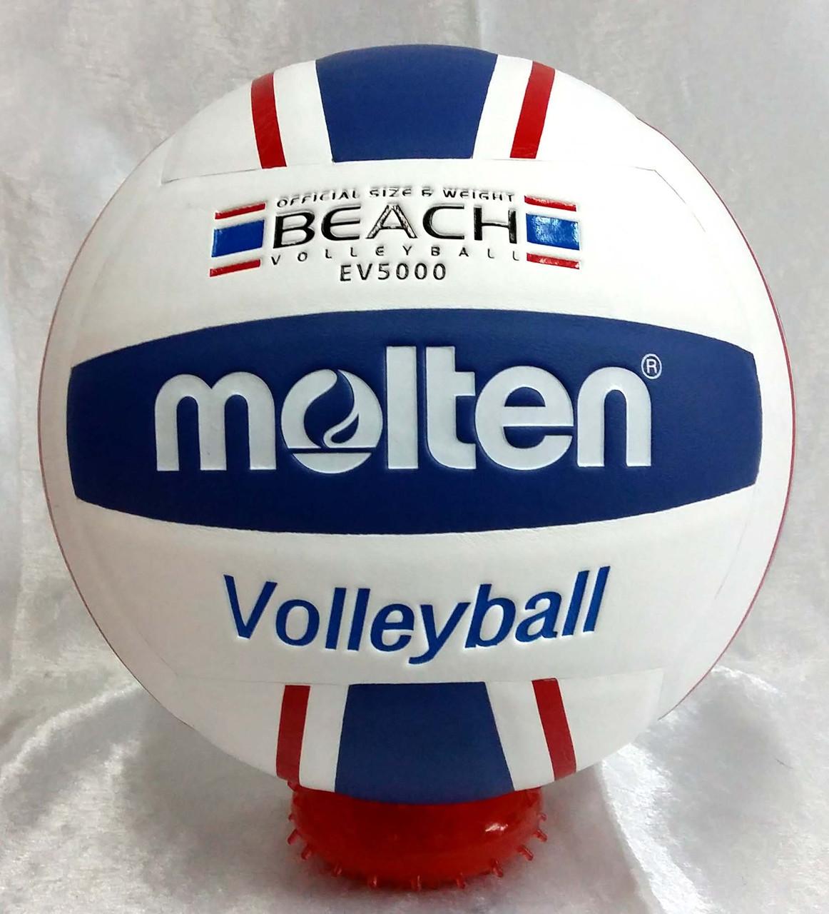Волейбольный мяч Молтен №2