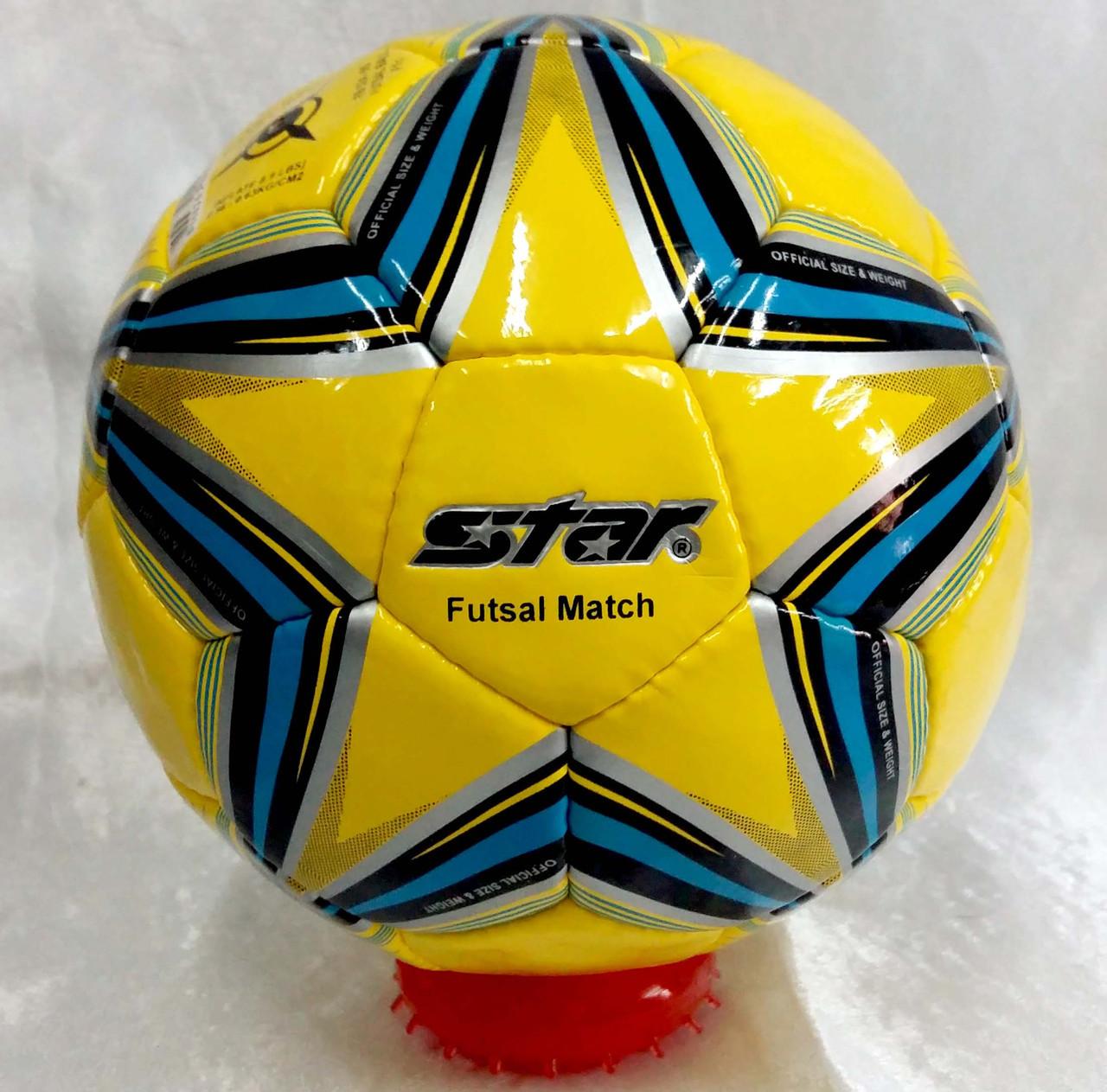 Мяч футбольный Star size 4