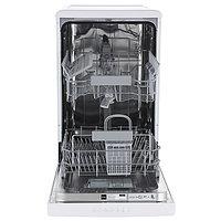Посудомоечная машина Indesit DSFC 3M19, фото 4