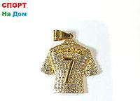 """Цепочка с кулоном """"Ronaldo 7"""" (цвет - золото с камнями)"""