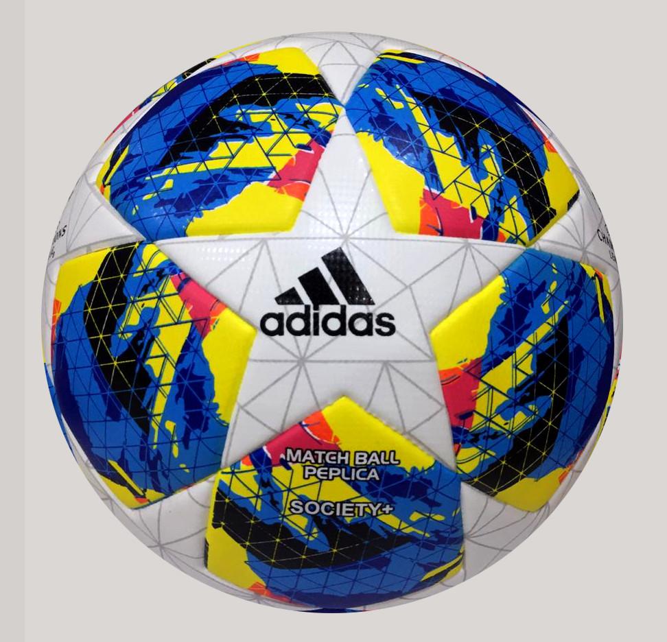 Футбольный мяч Adidas Finale
