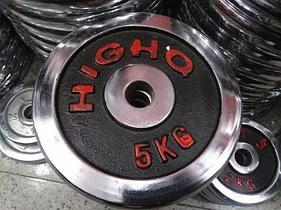 Блин для штанги, хром, d=28мм пара (7,5+7,5 кг)