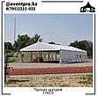 Аренда шатров для Марафонов, фото 2