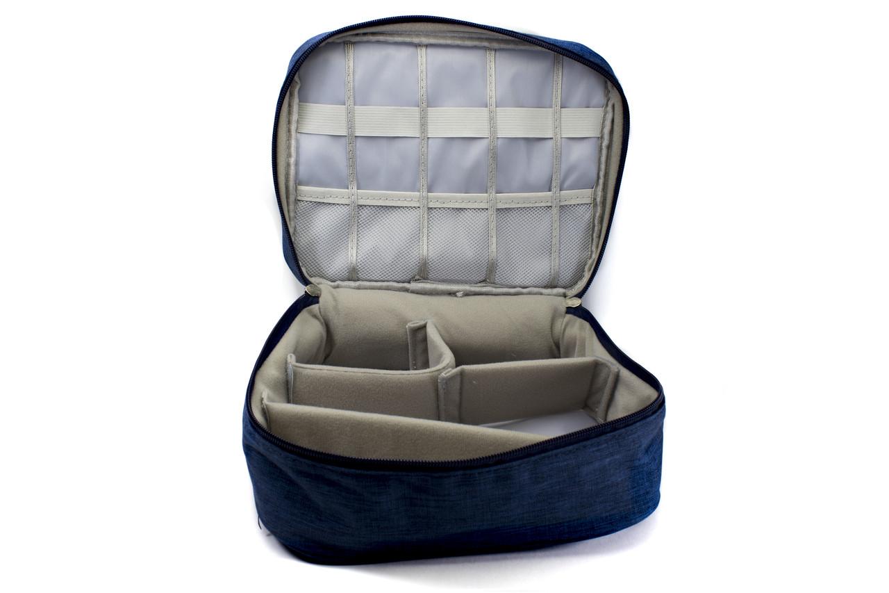 Сумка - органайзер для путешествий Big Travel Bag, для хранения мелких предметов, кабелей, карт памяти