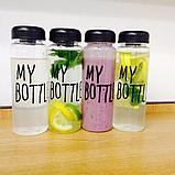 Бутылка для воды «My bottle», фото 2