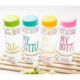 Бутылка для воды «My bottle», фото 4