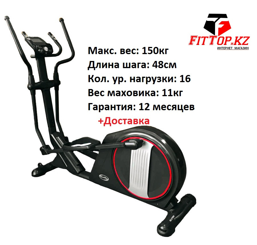 Эллипсоид электромагнитный Sport Elite SE-E760G