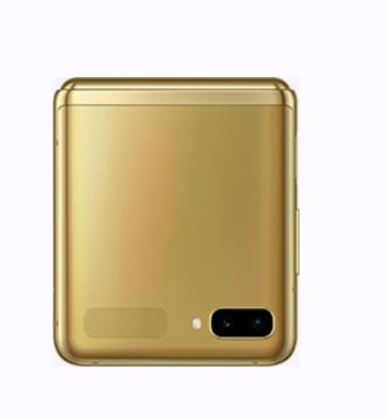Samsung Galaxy Flip Z 8GB/256GB Gold