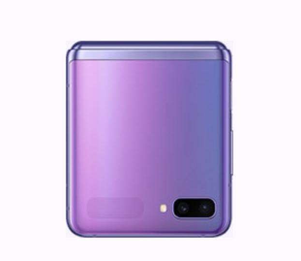 Samsung Galaxy Flip Z 8GB/256GB Purple
