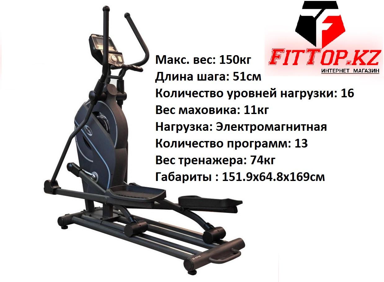 Эллипсоид электромагнитный Sport Elite SE-E970G